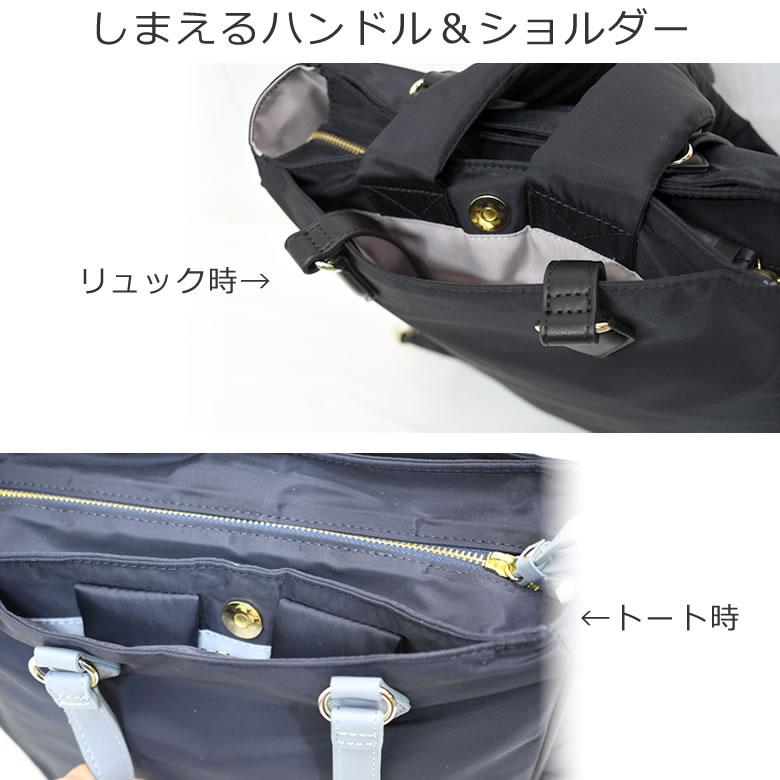 ビジネスリュック レディース 2way 軽量 トートバッグ 肩掛け トート パソコンリュック 横幅30cm
