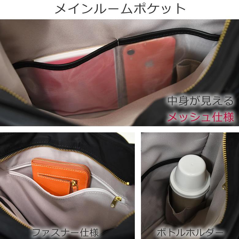 ビジネスリュック レディース 2way 軽量 トートバッグ 肩掛け A4 ボトルポケット 折り畳傘 機能的 ポケット充実