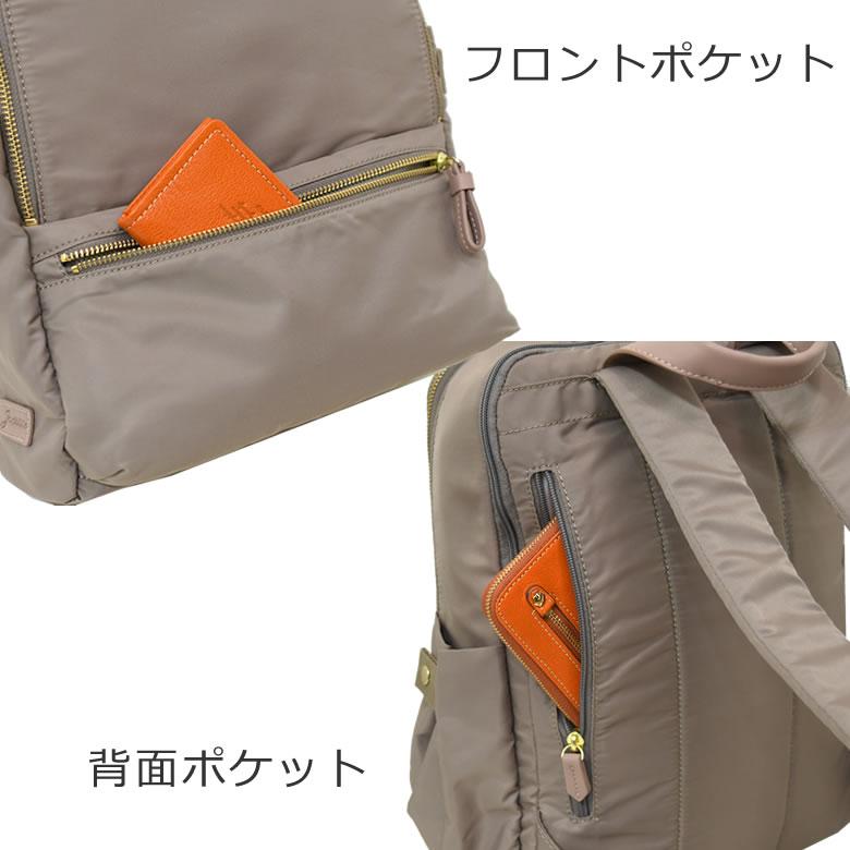 ビジネスリュック 超軽量 レディース 軽量 a4 パソコンリュック ナイロン きれいめ 女性 営業 通勤 軽い ノートパソコンが入る 人気 ブランド 機能的 ポケット充実 背面ポケット