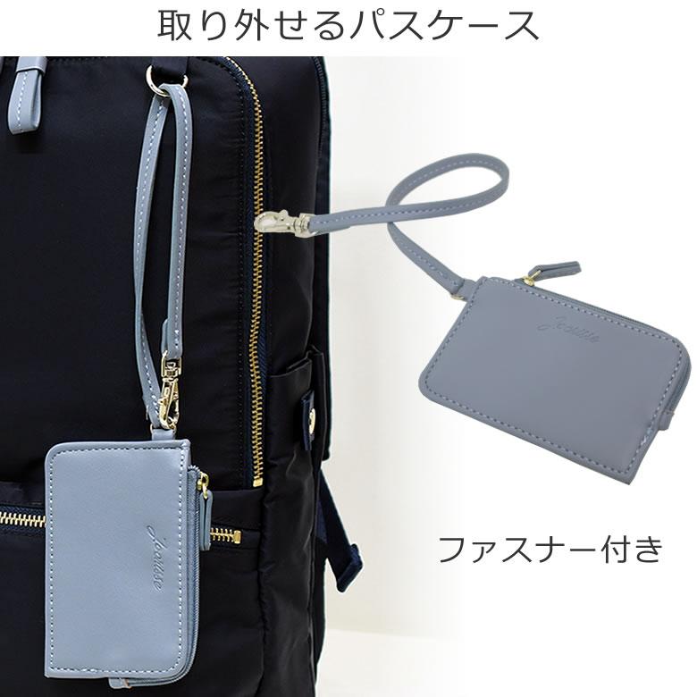 ビジネスリュック 超軽量 レディース 軽量 a4 パソコンリュック ナイロン きれいめ 女性 営業 通勤 軽い ノートパソコンが入る 人気 ブランド 機能的 ポケット充実 パスケース 定期入れ