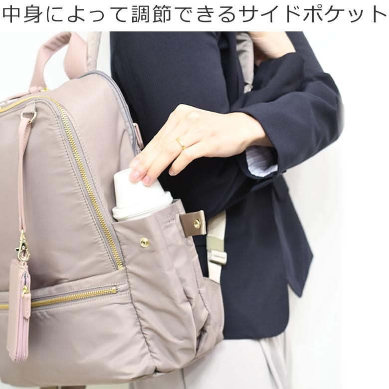 ビジネスリュック 超軽量 レディース 軽量 a4 パソコンリュック ナイロン きれいめ 女性 営業 通勤 軽い ノートパソコンが入る 人気 ブランド 機能的 ポケット充実