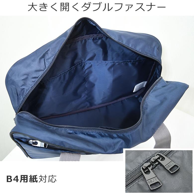 スクールバッグ 軽い 軽量 470g A4 大きめ ポケット充実 ブランド 機能的 高校生 中学生 通学バッグ ショルダーバッグ 女子 ダブルファスナー