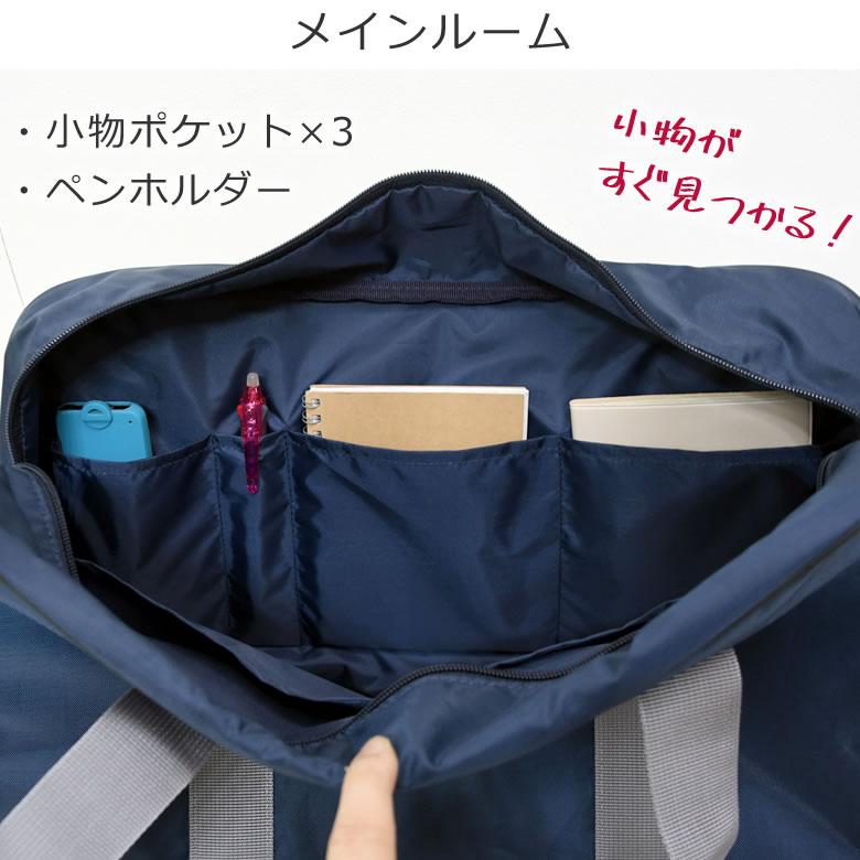 スクールバッグ 軽い 軽量 470g A4 大きめ ポケット充実 ブランド 機能的 高校生 中学生 通学バッグ ショルダーバッグ 女子