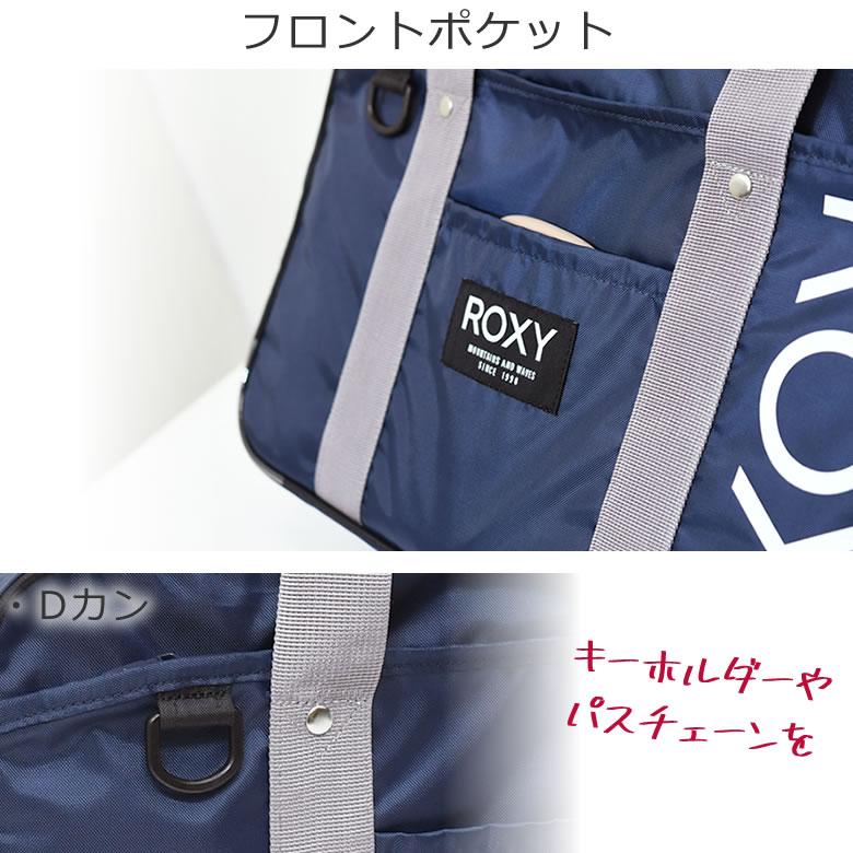 スクールバッグ 軽い 軽量 470g A4 大きめ ポケット充実 ブランド 機能的 高校生 中学生 通学バッグ ショルダーバッグ 女子 ファスナーポケット