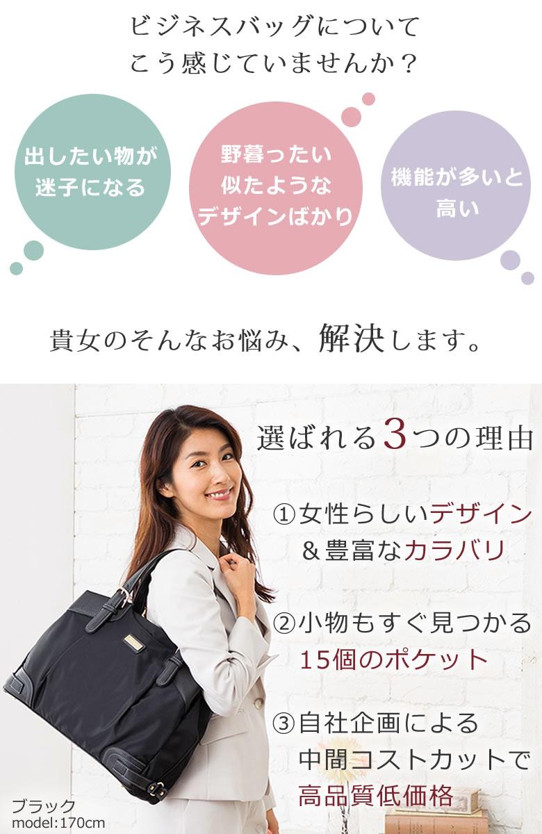 ビジネスバッグ レディース 通勤 ノートパソコンが入るバッグ ブランド ナイロン 人気