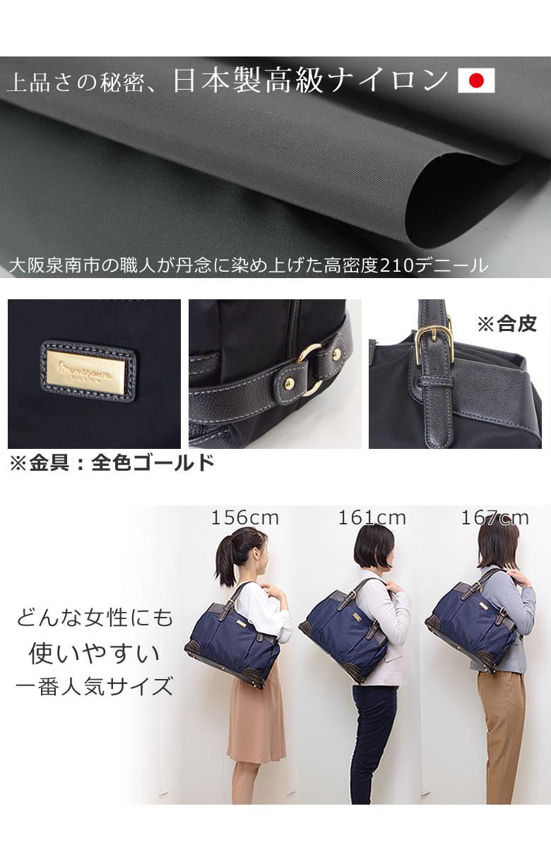 ビジネスバッグ レディース 通勤 女性が使いやすい A4リングファイル 角2封筒