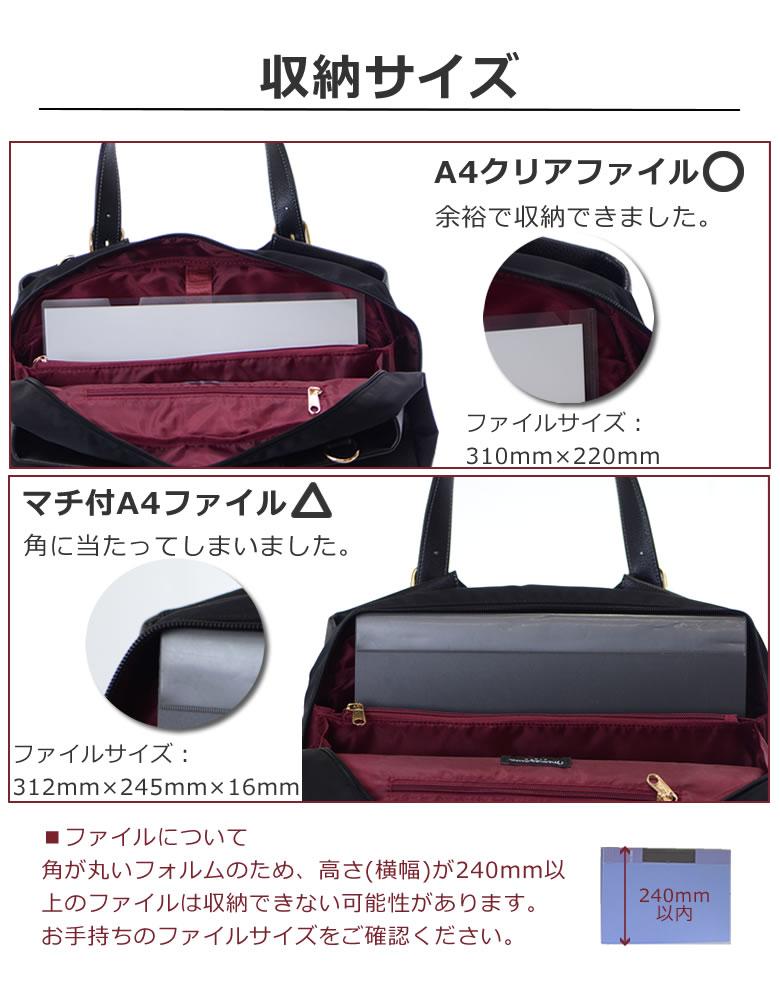 ビジネスバッグ a4ファイル サイズ