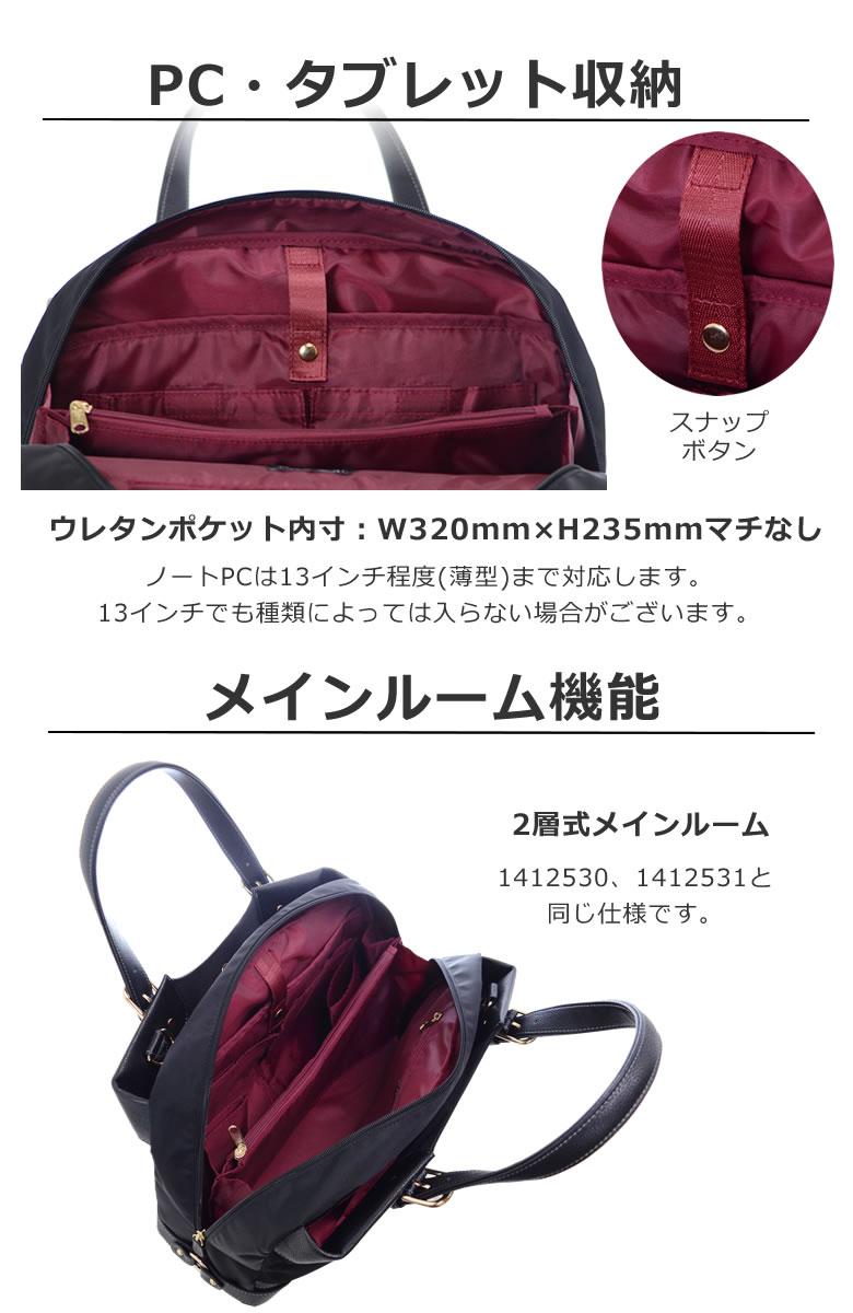 ビジネスバッグ pc タブレット スナップボタン ウレタン 13インチ 薄型 2層式 分けられる メインルーム 2つ