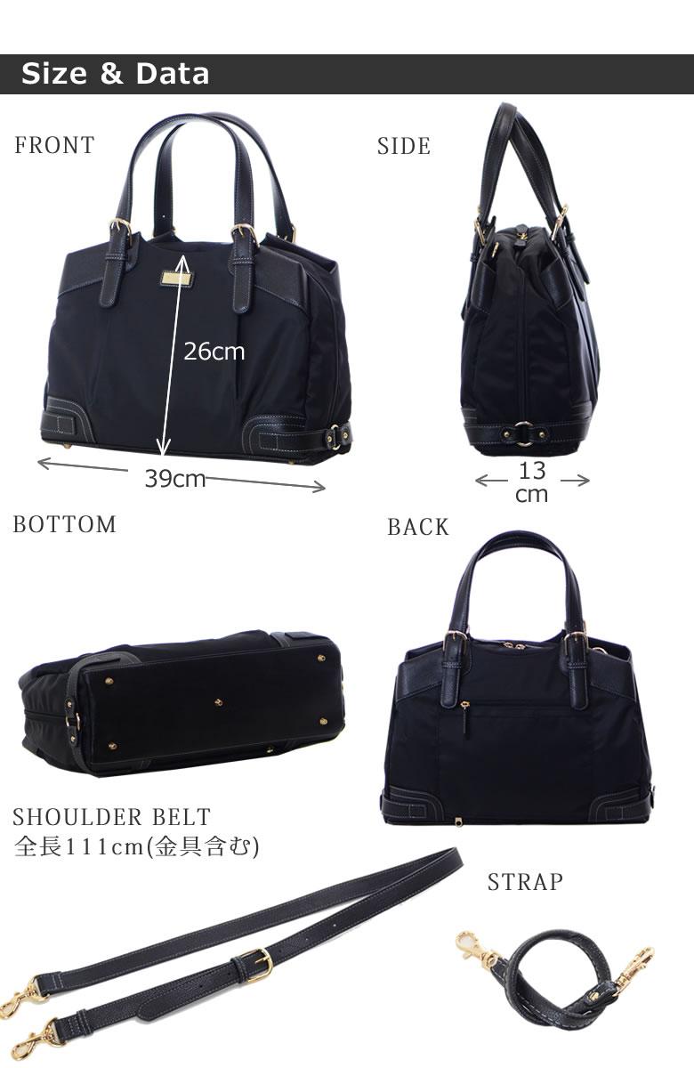 ビジネスバッグ サイズ 軽量 バッグ 女性 機能的 a4 付属品 ショルダーベルト付き