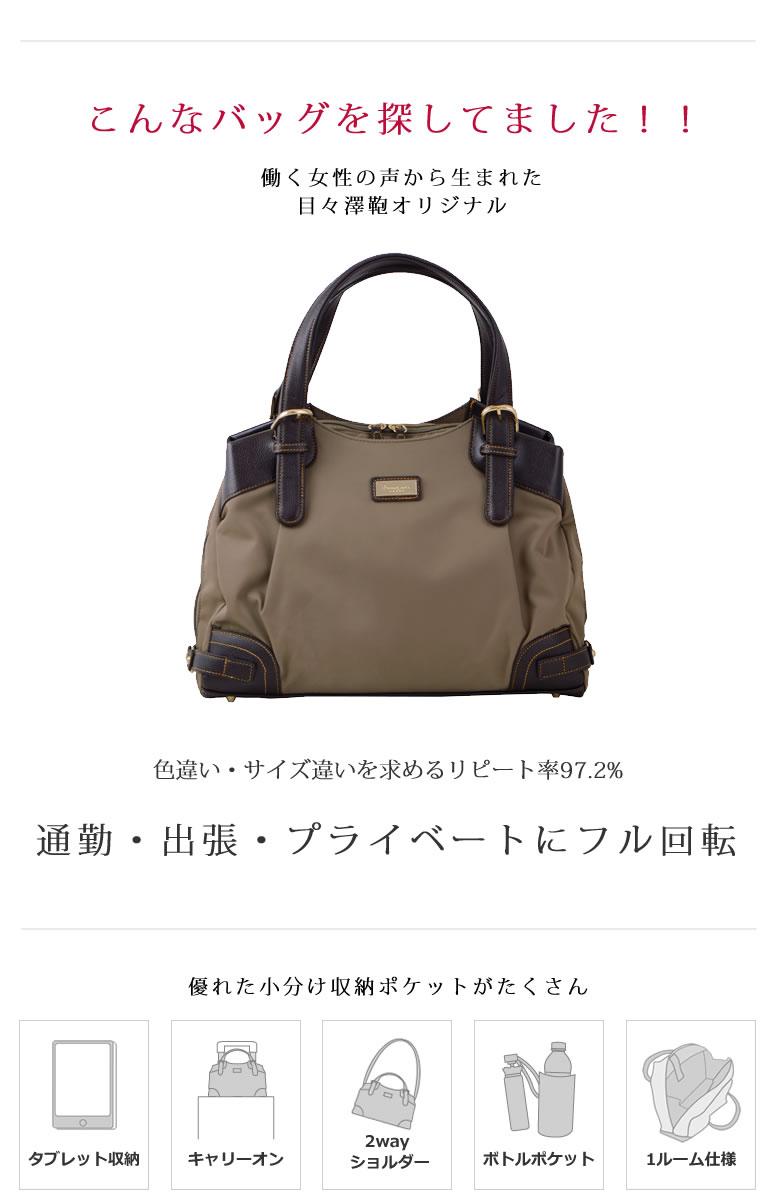 こんなバッグを探してました!