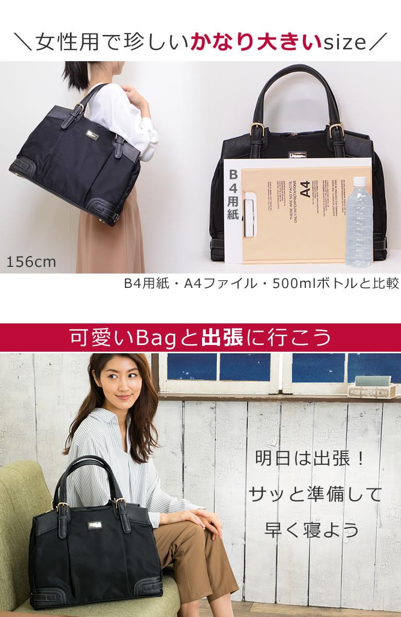 ビジネスバッグ レディース 大容量 おしゃれ かわいい ネイビー 日本製 15型(インチ) 折りたたみ傘