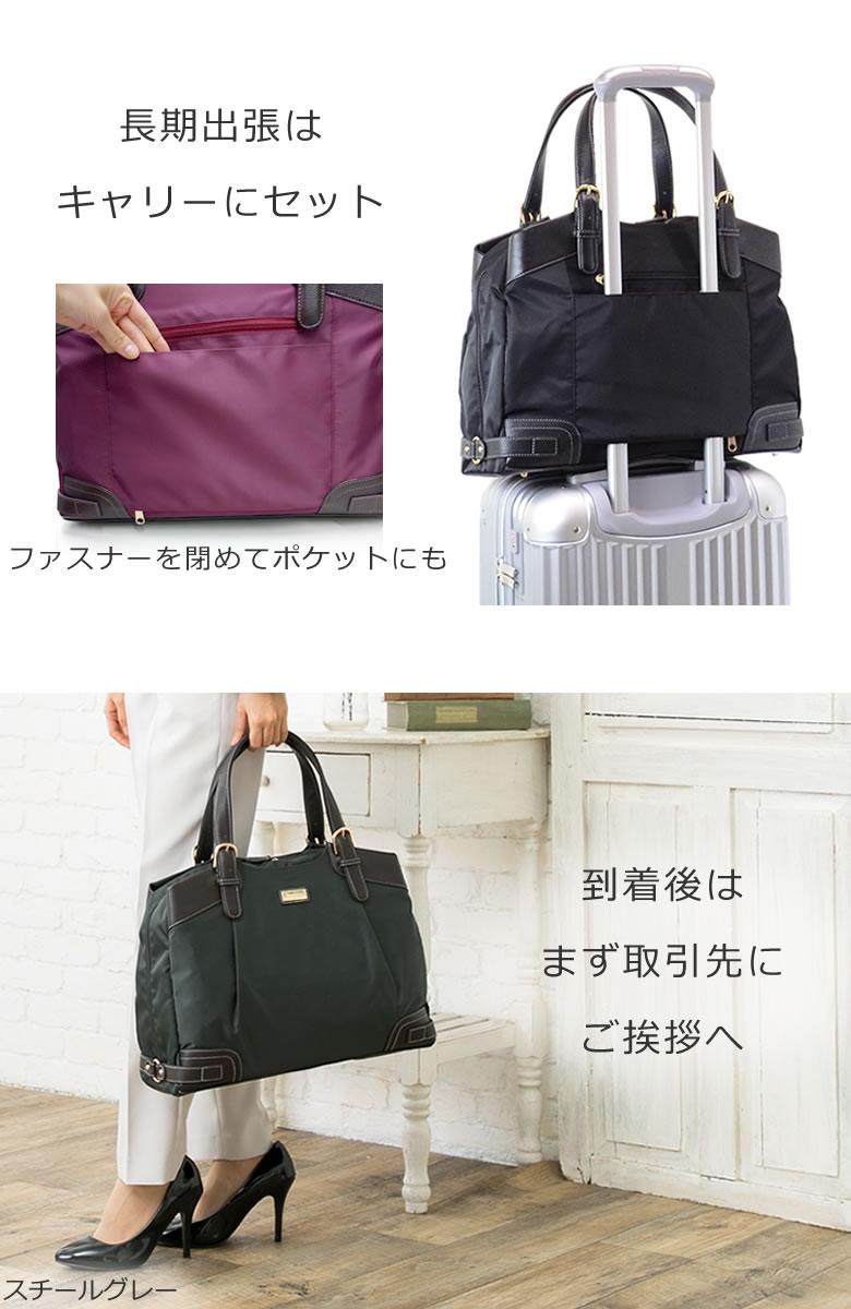 ビジネスバッグ レディース 大容量 高級感 スーツに合わせる ブラウン 上品 日本製 ナイロン 素材