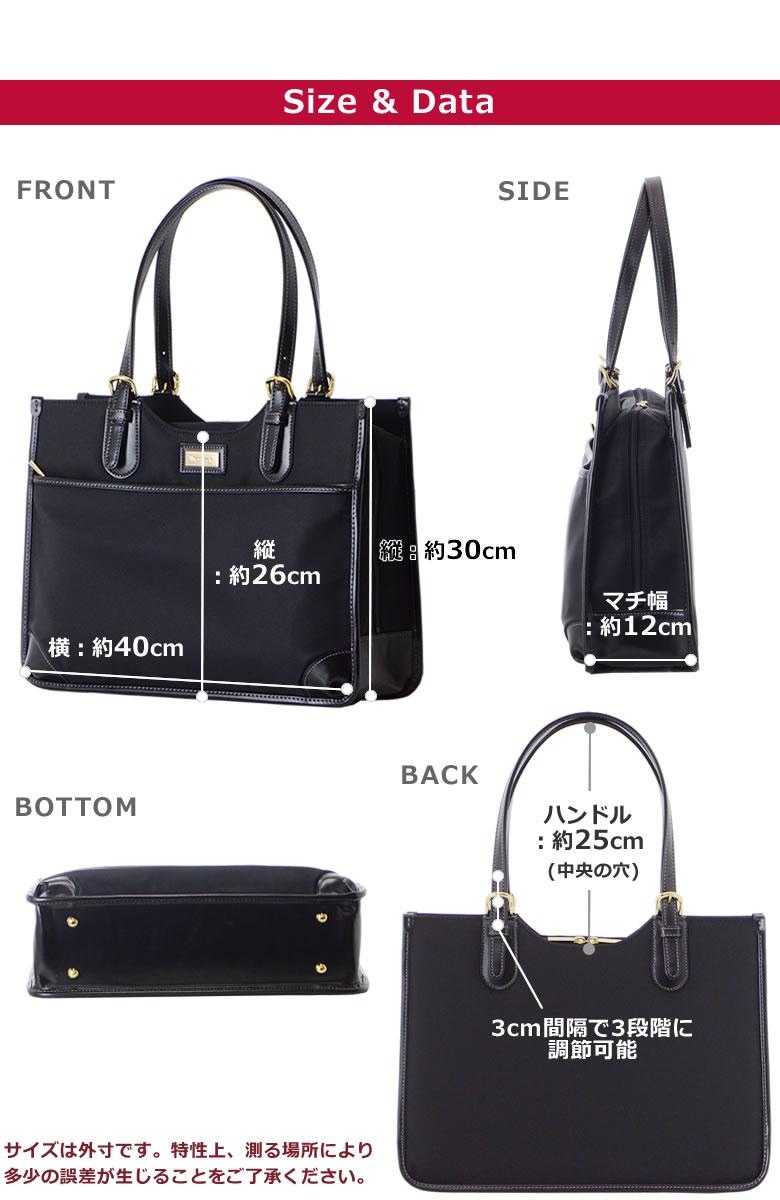 きちんとしたお仕事バッグが欲しい 通勤バッグ 女性 営業バッグ レディース おすすめ 横幅40cm