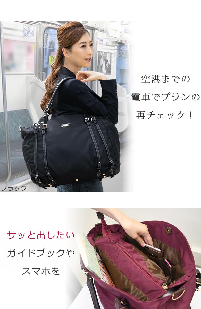 ガイドブックやスマホがすぐに取り出せる外ポケットが使いやすいボストンバッグ レディース 女性 おしゃれ きれいめ かわいい シンプル ナイロン 合皮付属 スーツに合う 軽量 旅行 機内持ち込み 旅行鞄