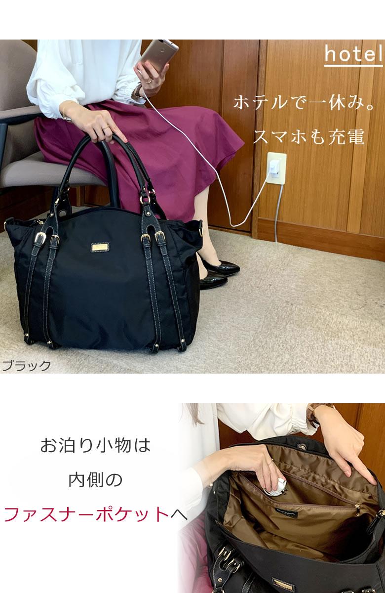 財布や貴重品が安心して持ち歩けるファスナーポケット付きのメインルーム ボストンバッグ レディース 女性 大人女子 女子旅 大人女子旅 出張 旅行 20l ナイロン ファスナー