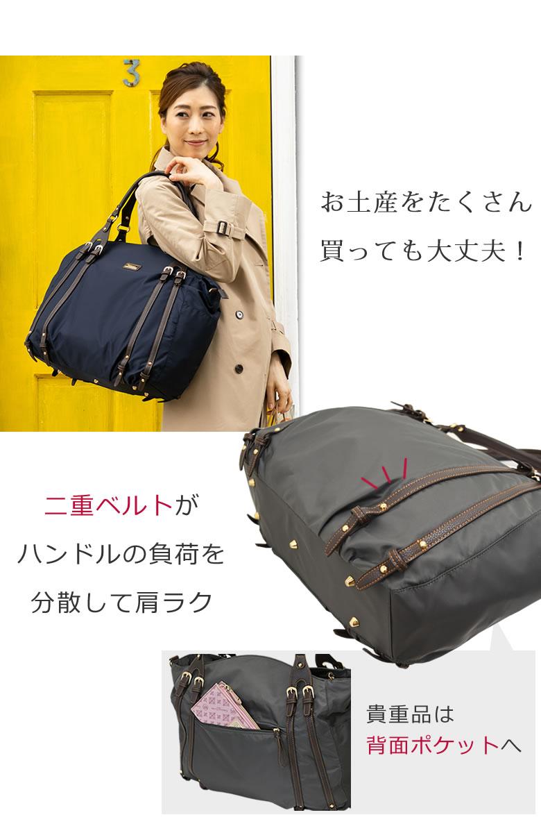 重い荷物を入れても二重ベルトがホールドしてくれるボストンバッグ レディース 女性 大人女子 柔らかハンドル 合皮付属 ナイロン 軽量 軽い 大容量 大人コーデ 旅行 出張 機内持ち込み