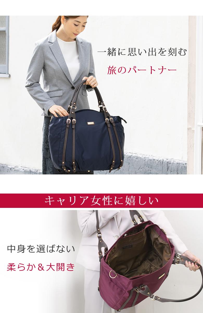 たっぷり入る柔らかナイロン素材が使いやすいボストンバッグレディース 女性 柔らかハンドル 大開き 大容量 おおきめ きれいめ 軽い 軽量 ブランド 人気 目々澤鞄 スーツに合う 仕事帰り ジム ヨガ サブバッグ