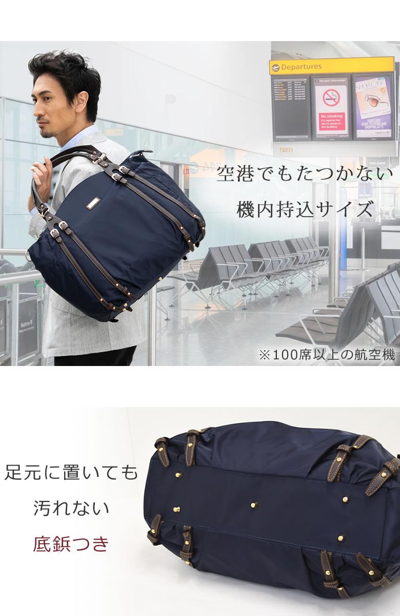 ボストンバッグ 旅行バッグ メンズ 機内持込みサイズ 出張 トートバッグ 底鋲付き