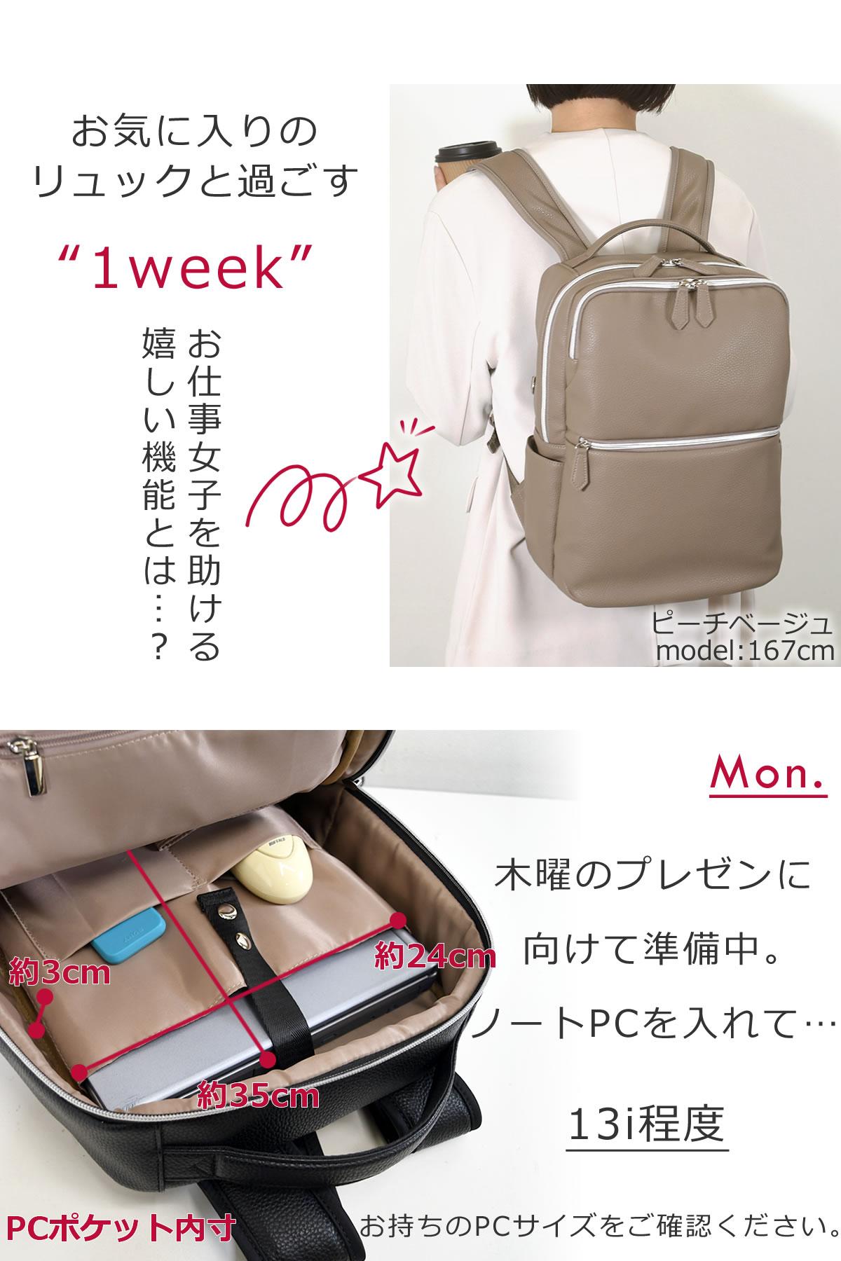 通勤 バッグ ビジネスリュック レディース 営業バッグ 女性 ブランド 丈夫 a4ファイル 角2封筒 ボトルホルダー