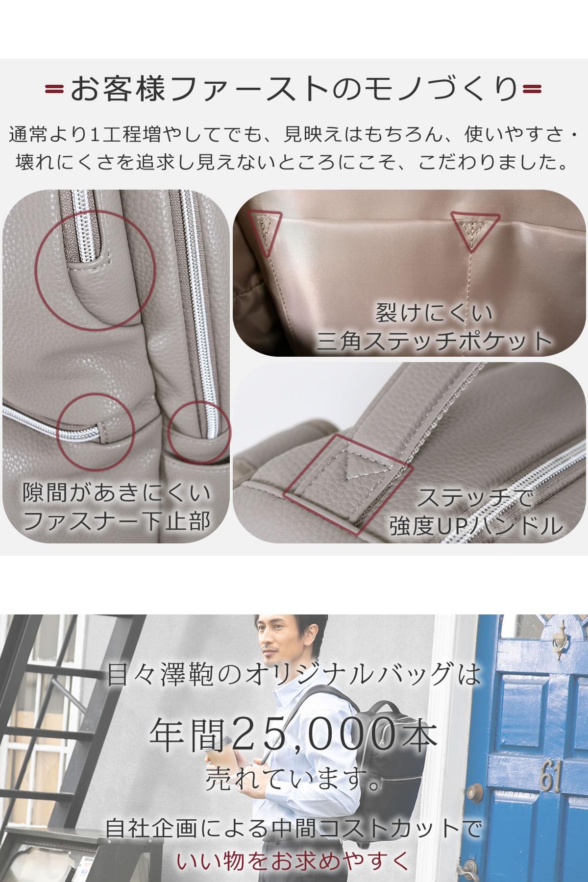 ビジネスリュック メンズ 品質がいいブランド ディパック バッグ かばん 高級 おすすめ 丈夫