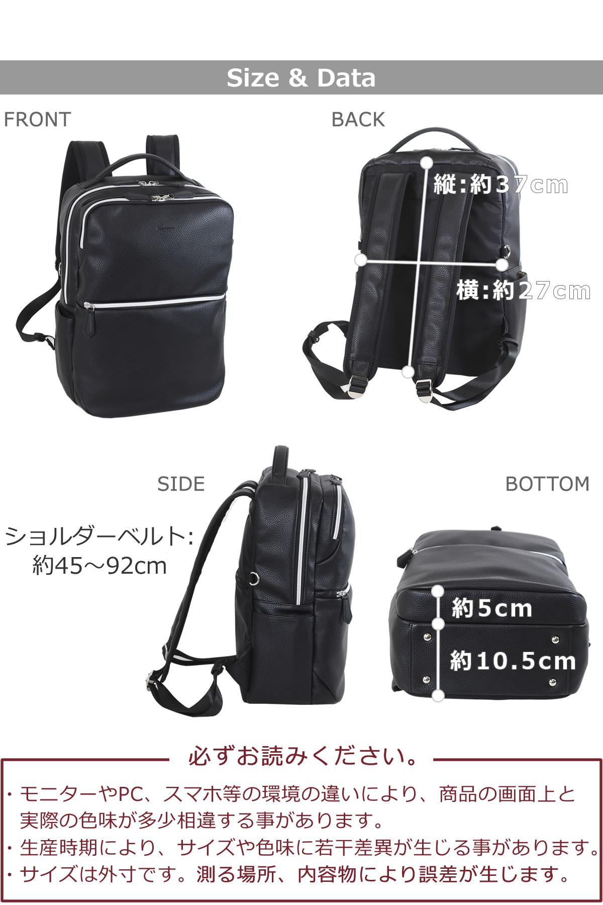 ビジネスリュック メンズ a4 ブランド かっこいい ・縦37cm×横27cm×マチ13cm 約850g 約9L