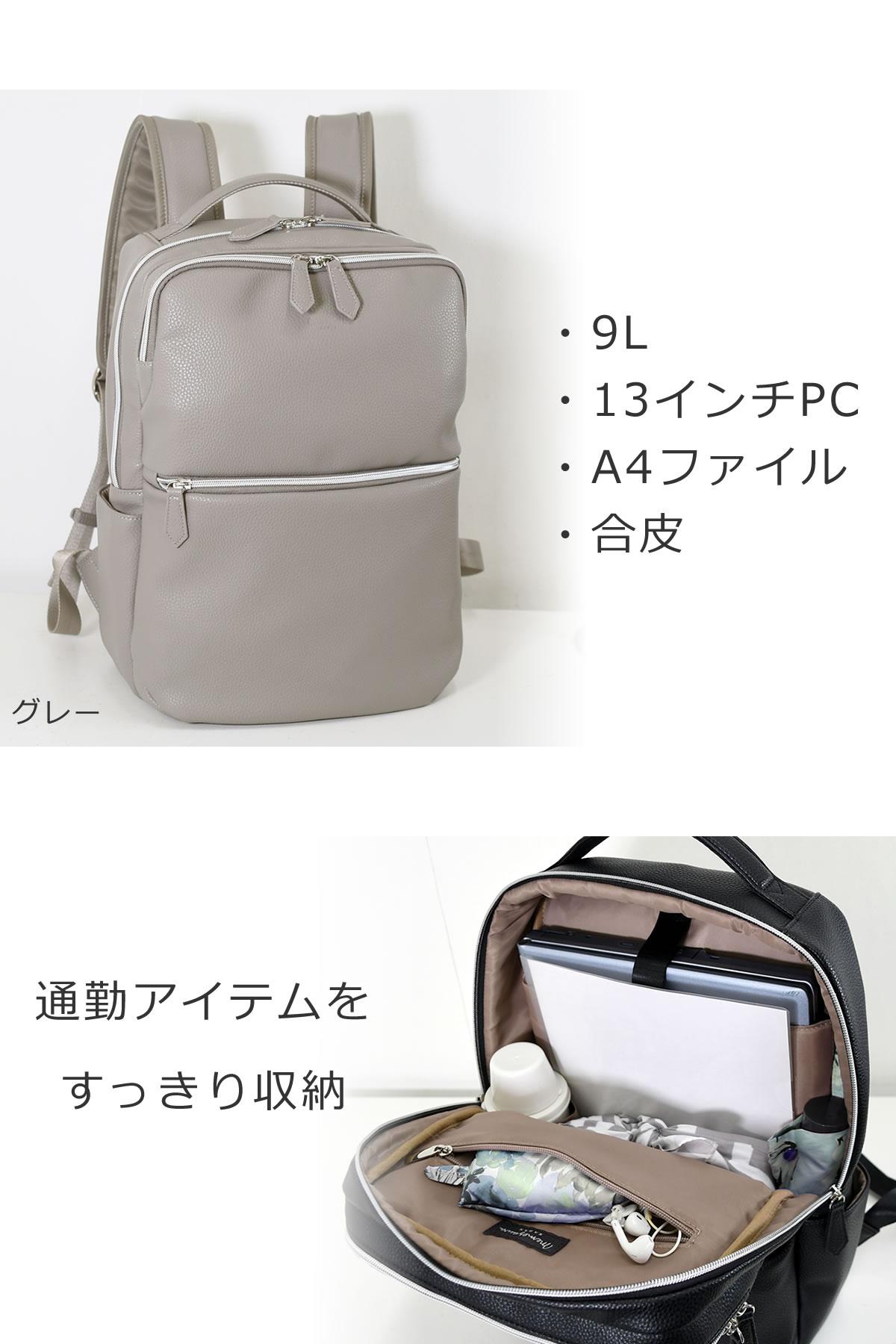 ビジネスリュック メンズ リュックサック かわる ビジネス ブリーフ テレワーク パソコン リュック PC持ち運び テレワーク バック パソコンバッグ
