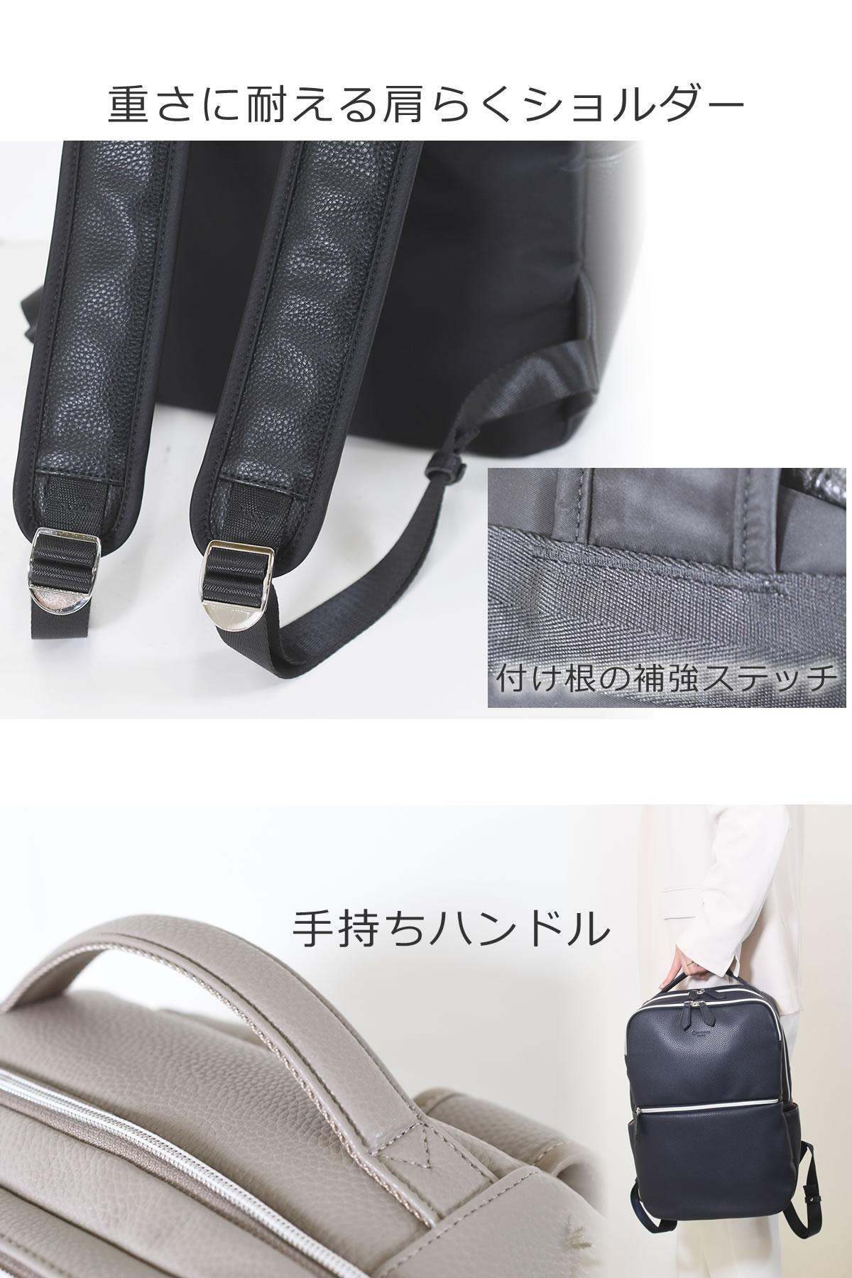 ビジネスバッグ リュック メンズ  ポケット多いビジネスマン 通勤 ポケット 多い 大容量 背面ポケット コンパクト