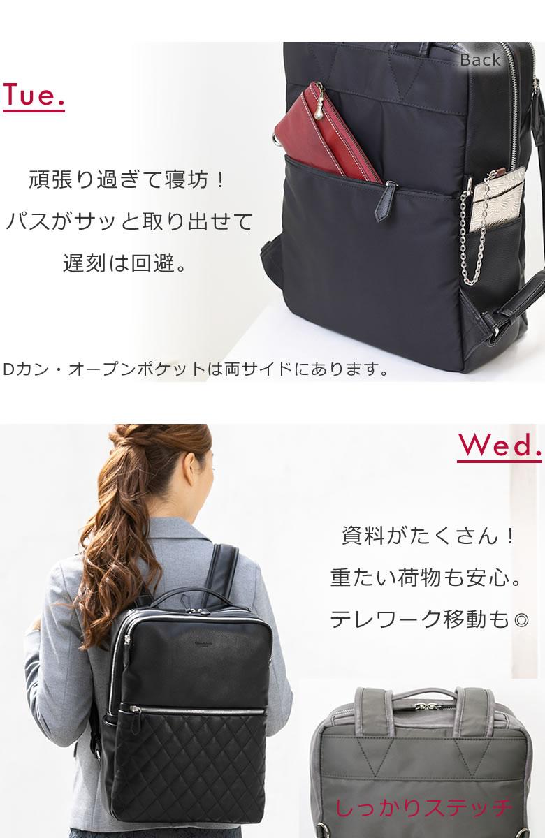 通勤 バッグ ビジネスリュック レディース 営業バッグ 女性 財布 貴重品 パスケース 小物ポケット充実 丈夫 パソコンバッグ レディース リュック