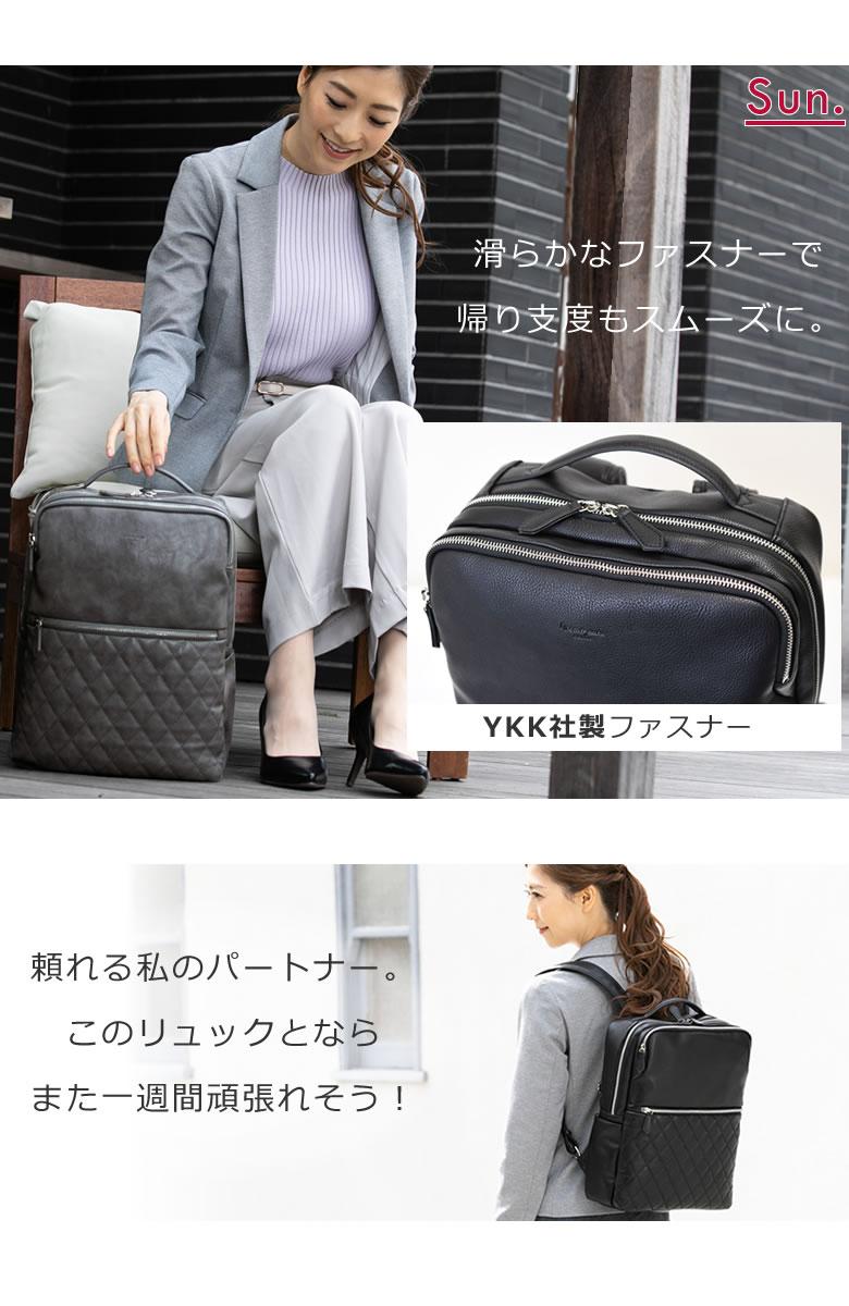 通勤 バッグ ビジネスリュック レディース 女性 ビジネス リュック 女子旅 カジュアル コーデ YKKファスナー