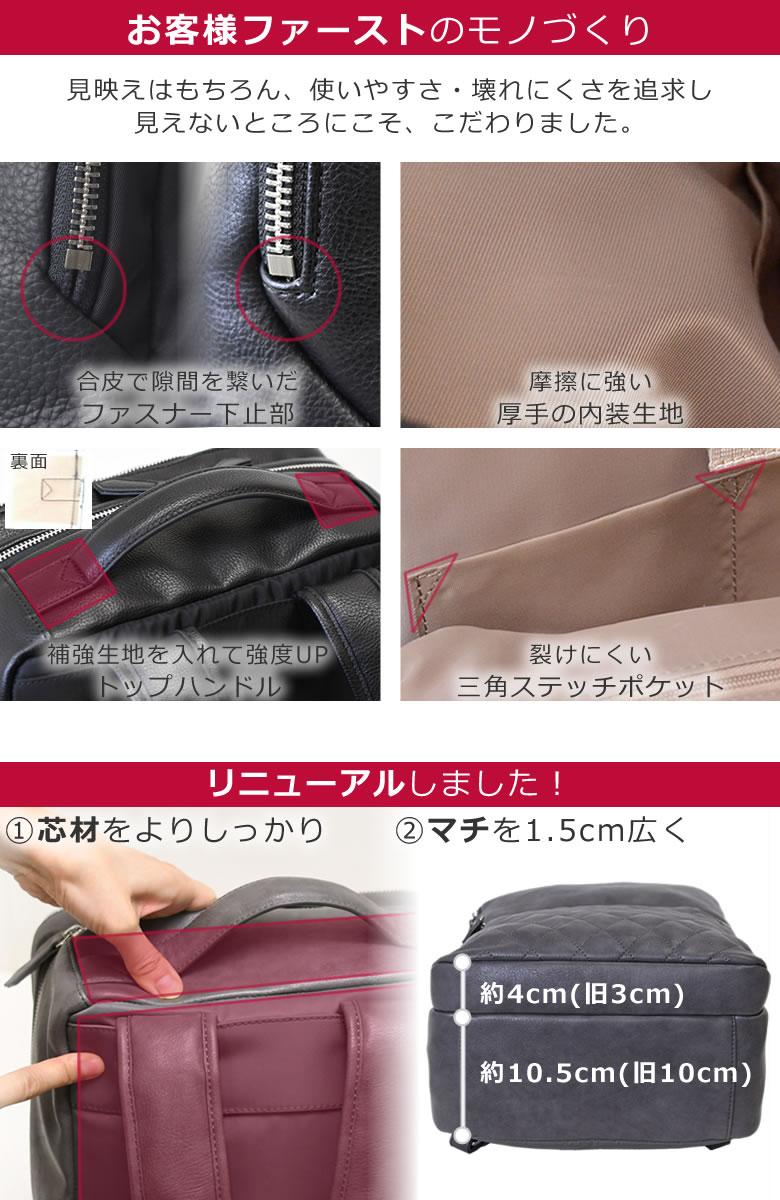 通勤 バッグ ビジネスリュック レディース ノートパソコンが入るバッグ 強度 耐久性 ブランド