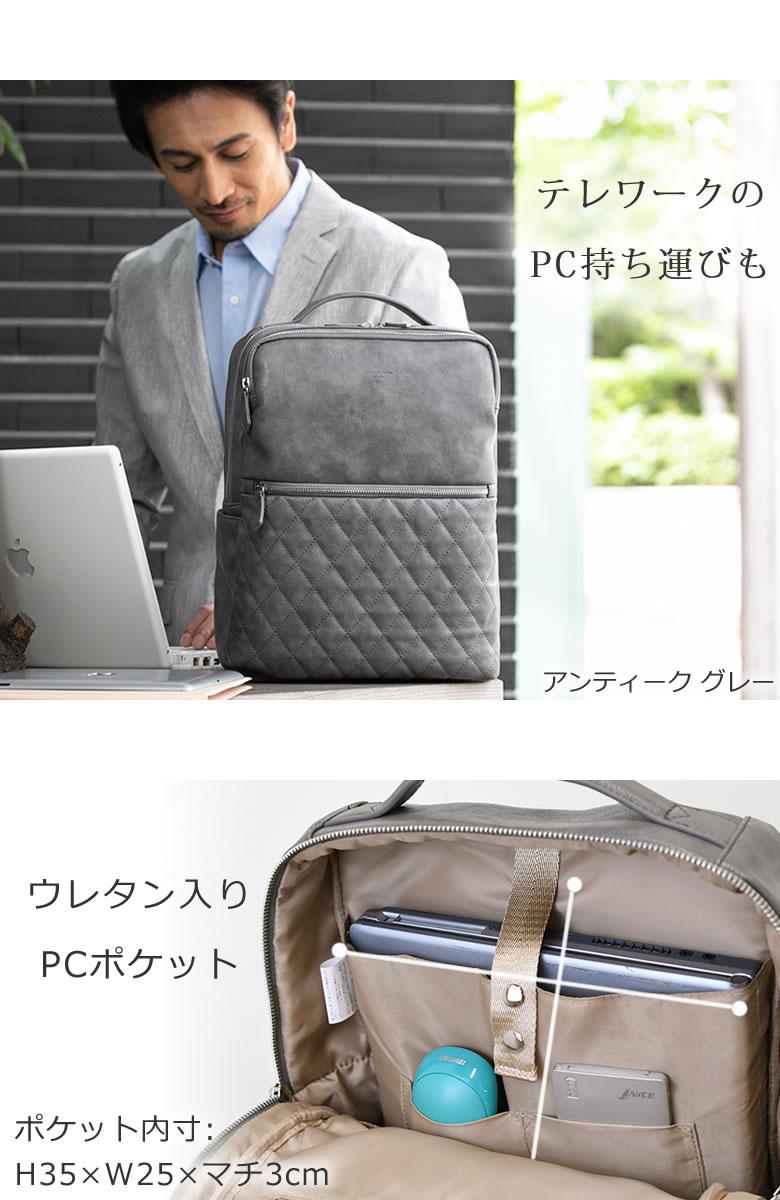 ビジネスリュック メンズ a4 ノートpc収納 ビジネスバッグ ブランド ブリーフケース カバン 通勤 スーツ ビジネスマン 高級 おすすめ コスパ 安い