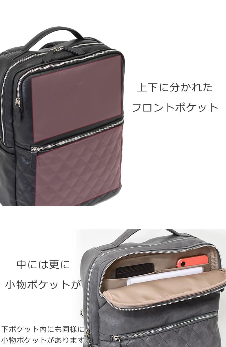 ビジネス リュック メンズ ビジネスバッグ 通勤 YKKファスナー pcバッグ ポケット