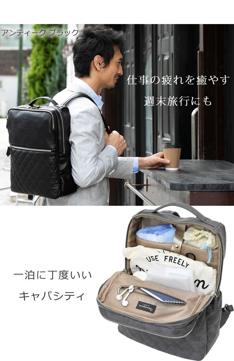 ビジネスリュック メンズ ポケット多い サイドポケット ビジネスバッグ 通勤リュック メンズ ビジネスマン ディパック