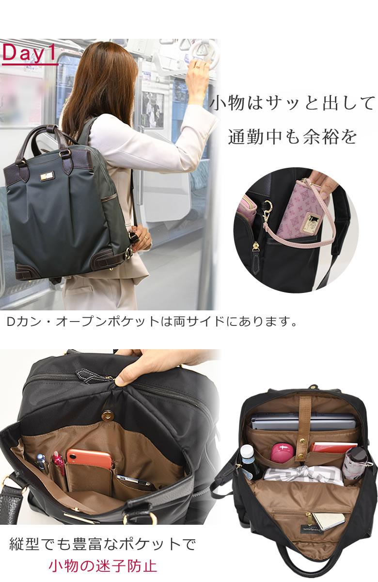 通勤 バッグ ビジネスリュック レディース 営業バッグ 女性 財布 貴重品 パスケース 小物ポケット充実 丈夫 パソコンバッグ レディース