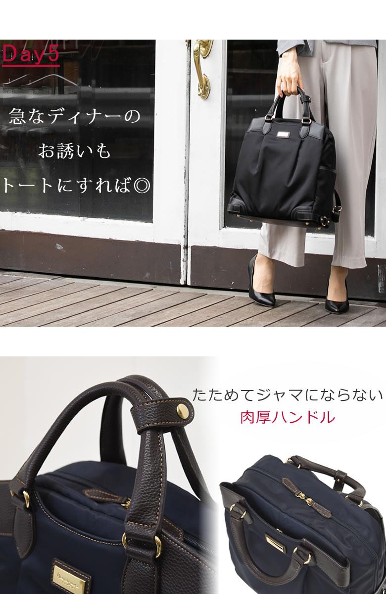 通勤 バッグ ビジネスリュック トートバッグ きれいめ コーデ 2wayリュック 持ちやすいハンドル パソコンバッグ レディース