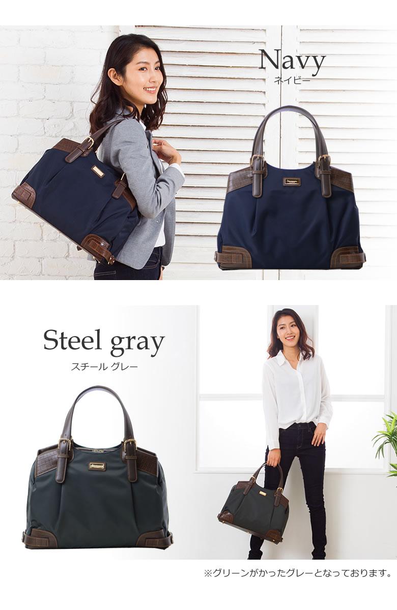 こんなバッグを探していました