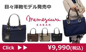 c1bd01d455d8 たっぷり収納!優れた小分けポケットもたくさん!女性 ビジネスバッグ ナイロン レディース◇1412530