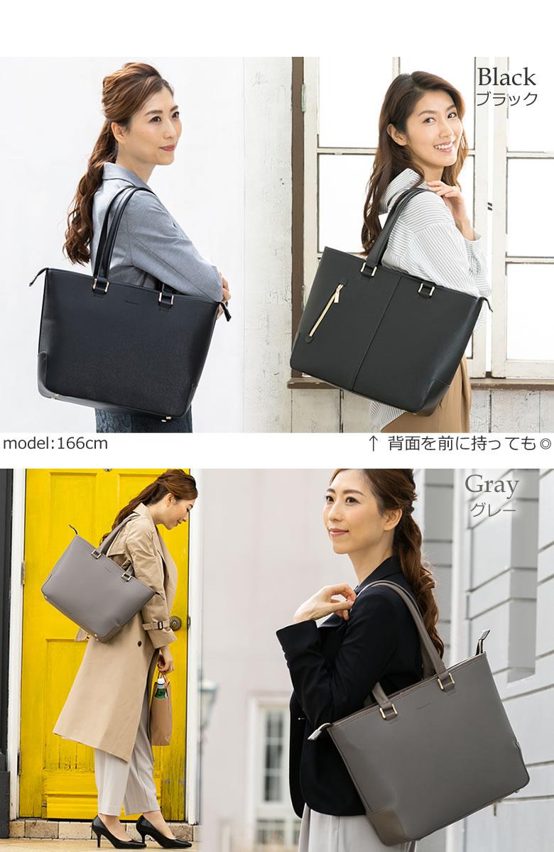 A4サイズレディースビジネスバッグ