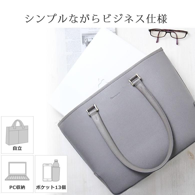 ビジネスバッグ メンズ トートバッグ コンパクト パソコン 肩掛け テレワーク 通勤 ブランド pc対応 パソコン入る