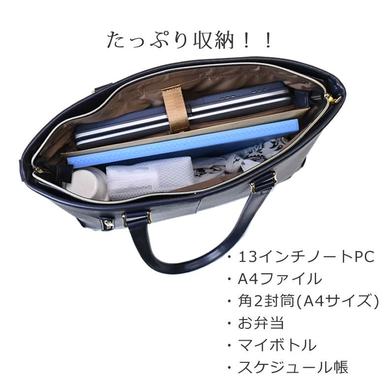 トートバッグ ポケット多い バッグ 多機能 ポケットいっぱい 収納多い メンズ pc収納 10ポケット a4