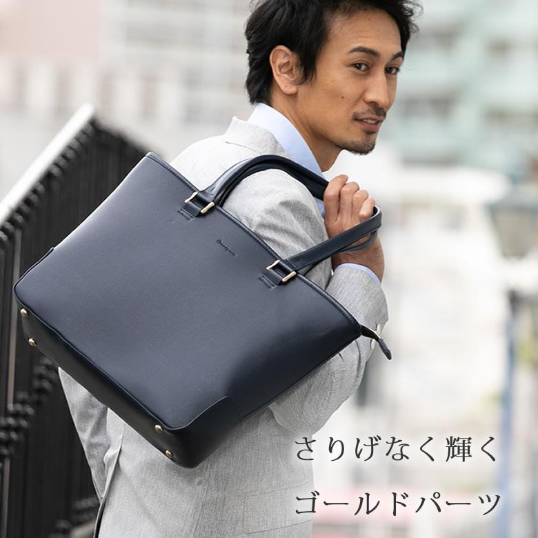 トートバッグ メンズ a4 ブランド おしゃれ ファスナー 大 人黒 ビジネス 角2 封筒 入るバッグ