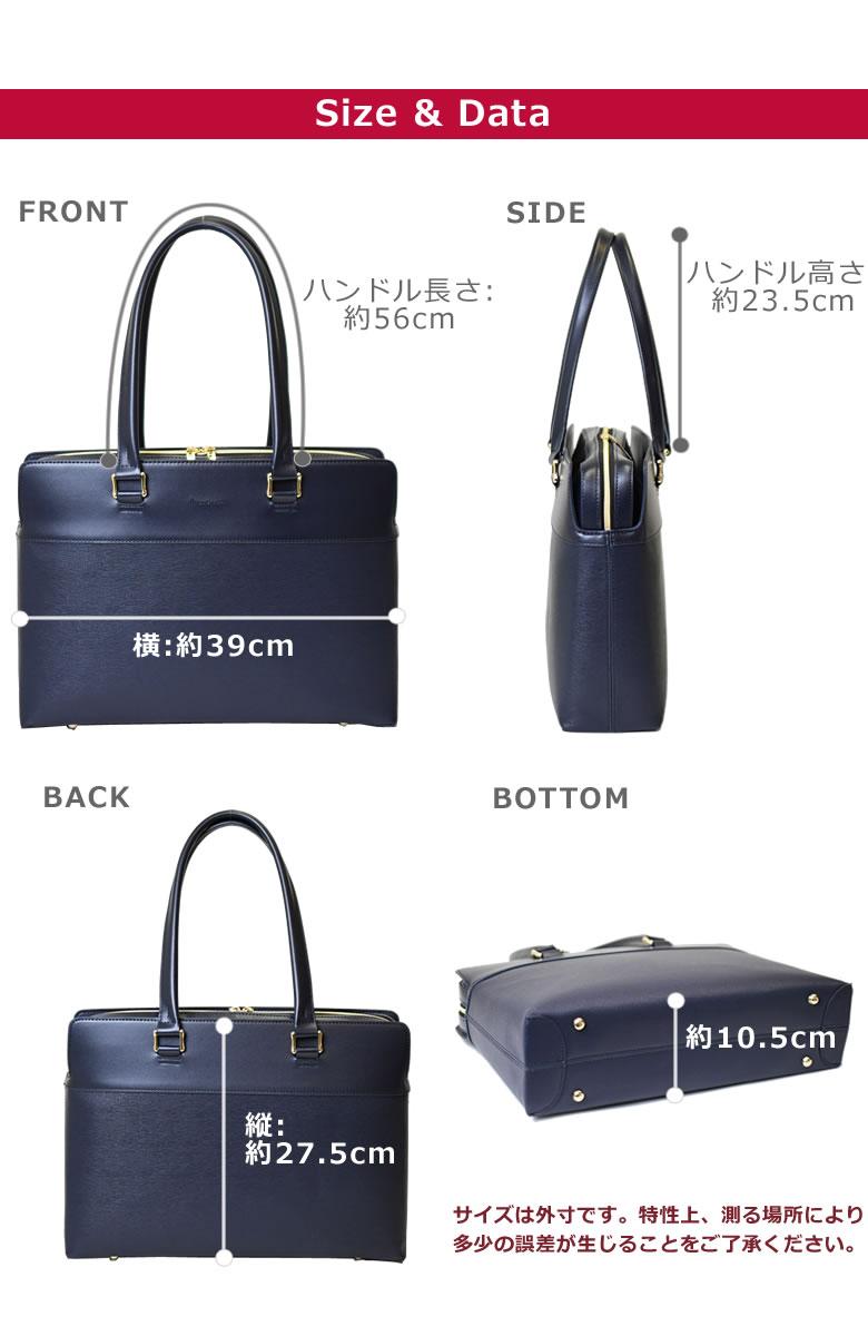 A4サイズ レディース ビジネスバッグ トートバッグ レディース pc収納 バッグ ノートパソコンが入るバッグ