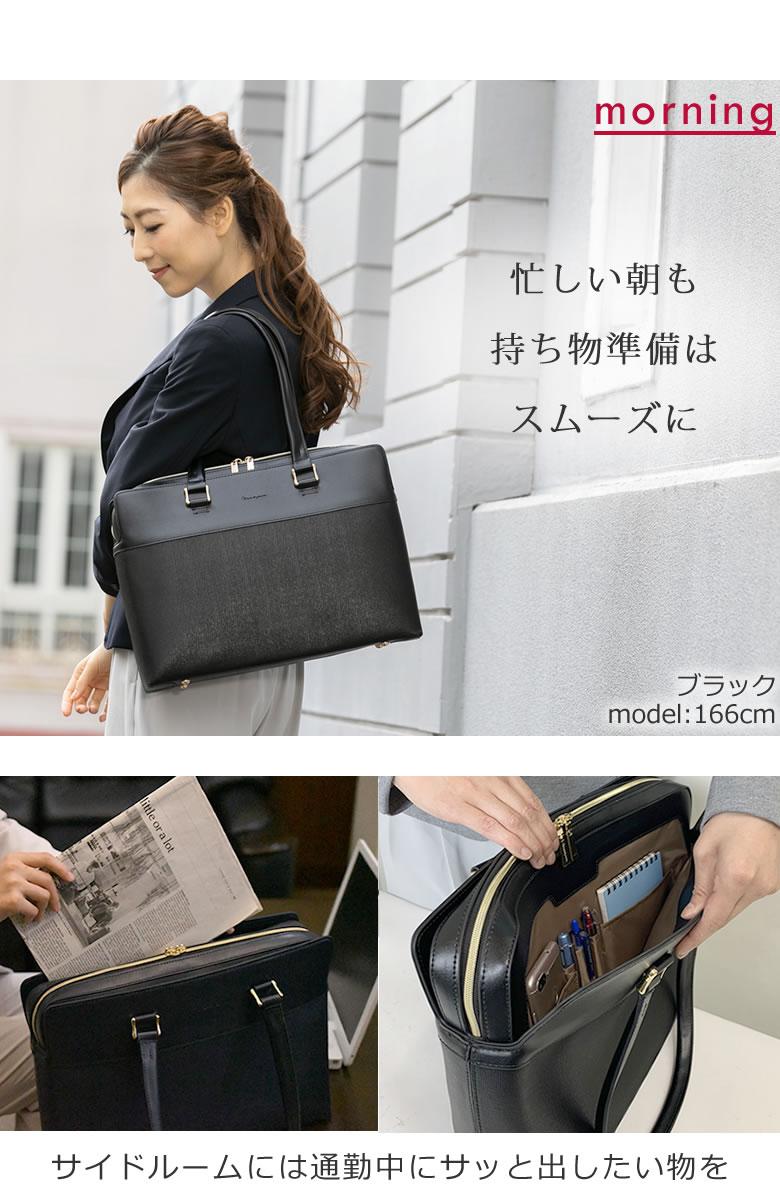 ポケット充実レディース営業バッグ トートバッグ レディース pc収納 バッグ ノートパソコンが入るバッグ