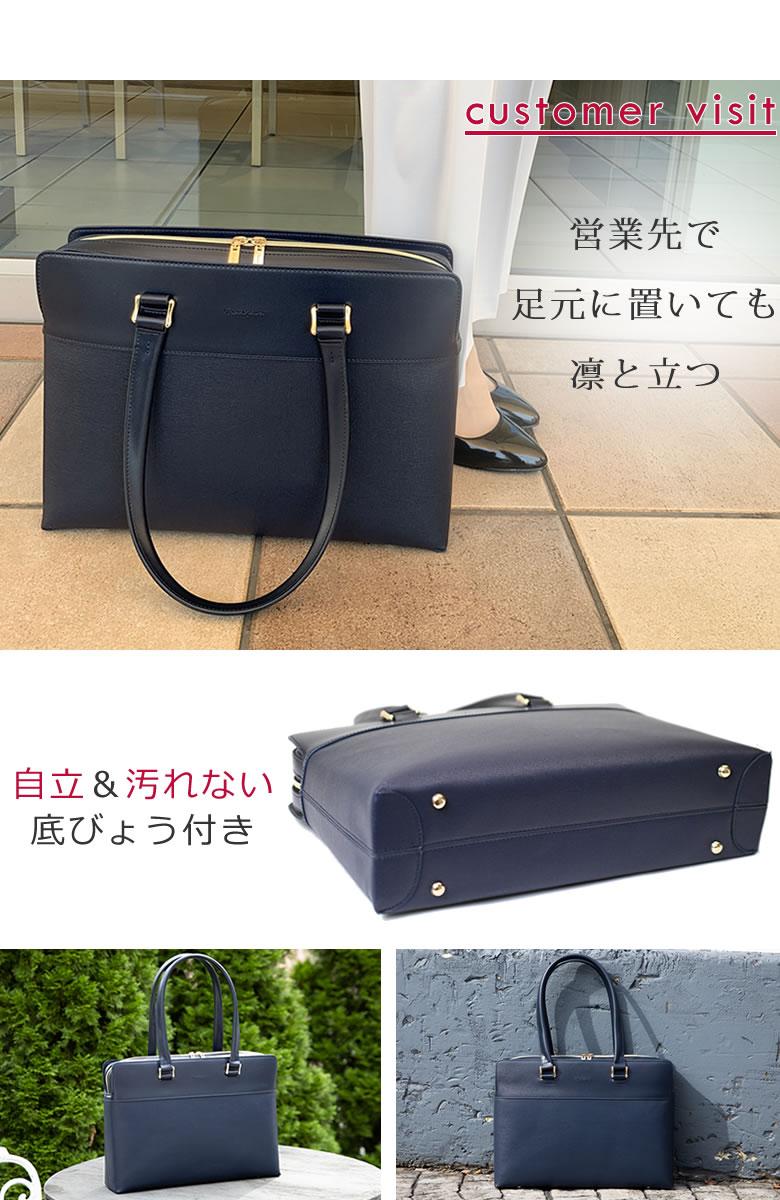 A4ファイル、封筒、カタログ入るレディースビジネストートバッグ トートバッグ レディース pc収納 バッグ ノートパソコンが入るバッグ