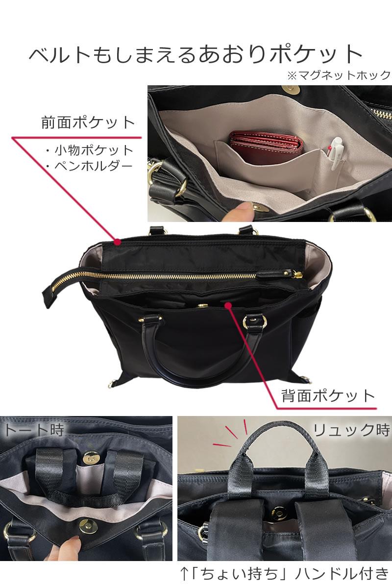 トートリュック 2way レディース ビジネスバッグ 軽量 軽い 底鋲 きれいめ トートバッグ ノートパソコン 多機能ポケット 小物ポケット