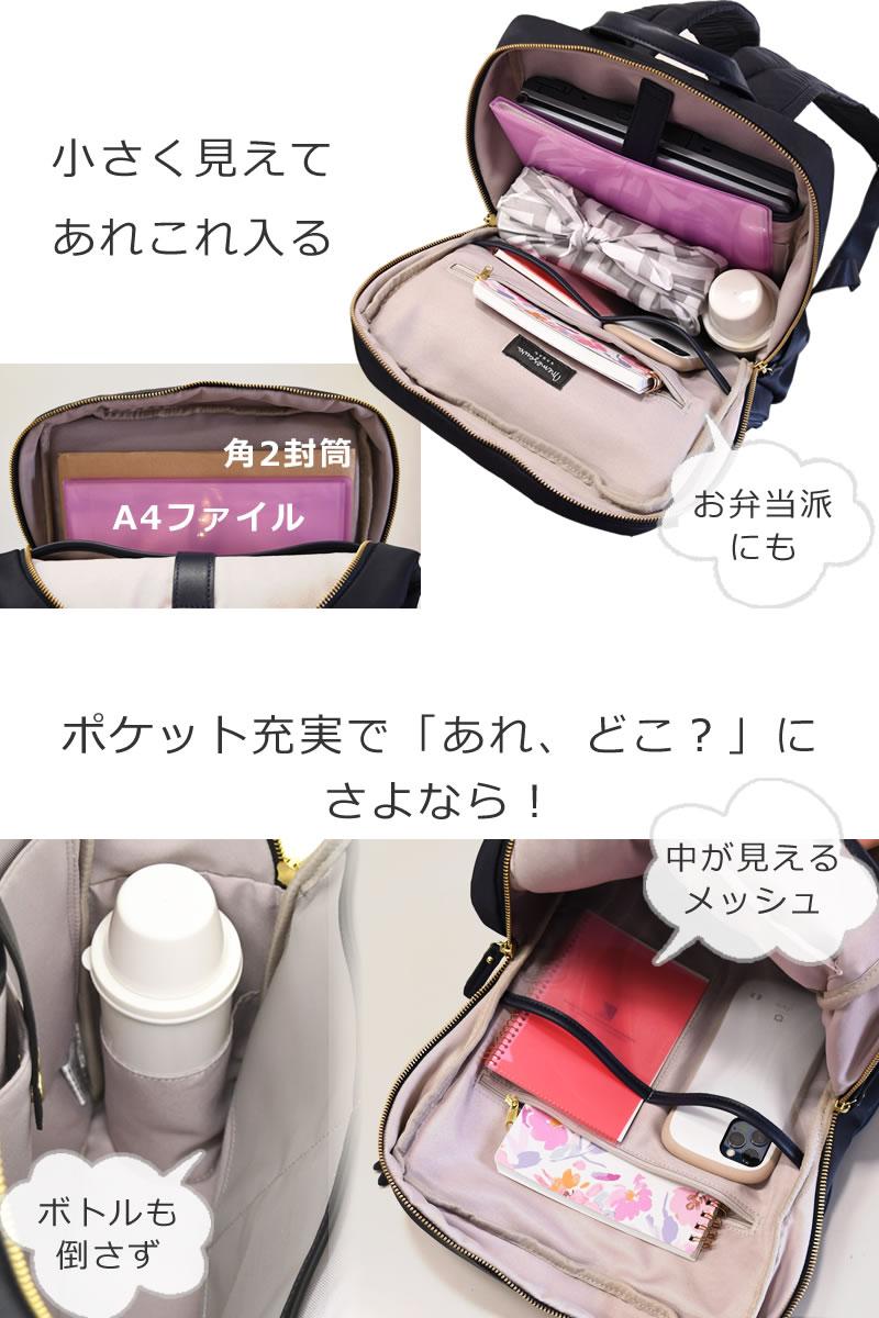 ビジネスリュック レディース 軽い 通勤 きれいめ パソコンリュック 女性 ビジネスバッグ 軽量 営業 多機能 ポケット充実 メッシュポケット ボトルポケット