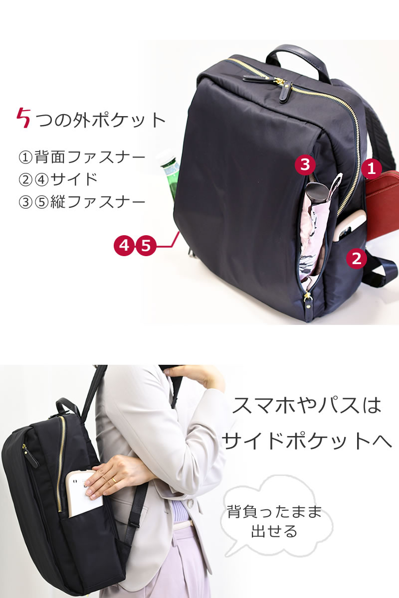 ビジネスリュック レディース 軽い 通勤 きれいめ パソコンリュック 女性 ビジネスバッグ 軽量 営業 多機能 ポケット充実 外ポケット サイドポケット