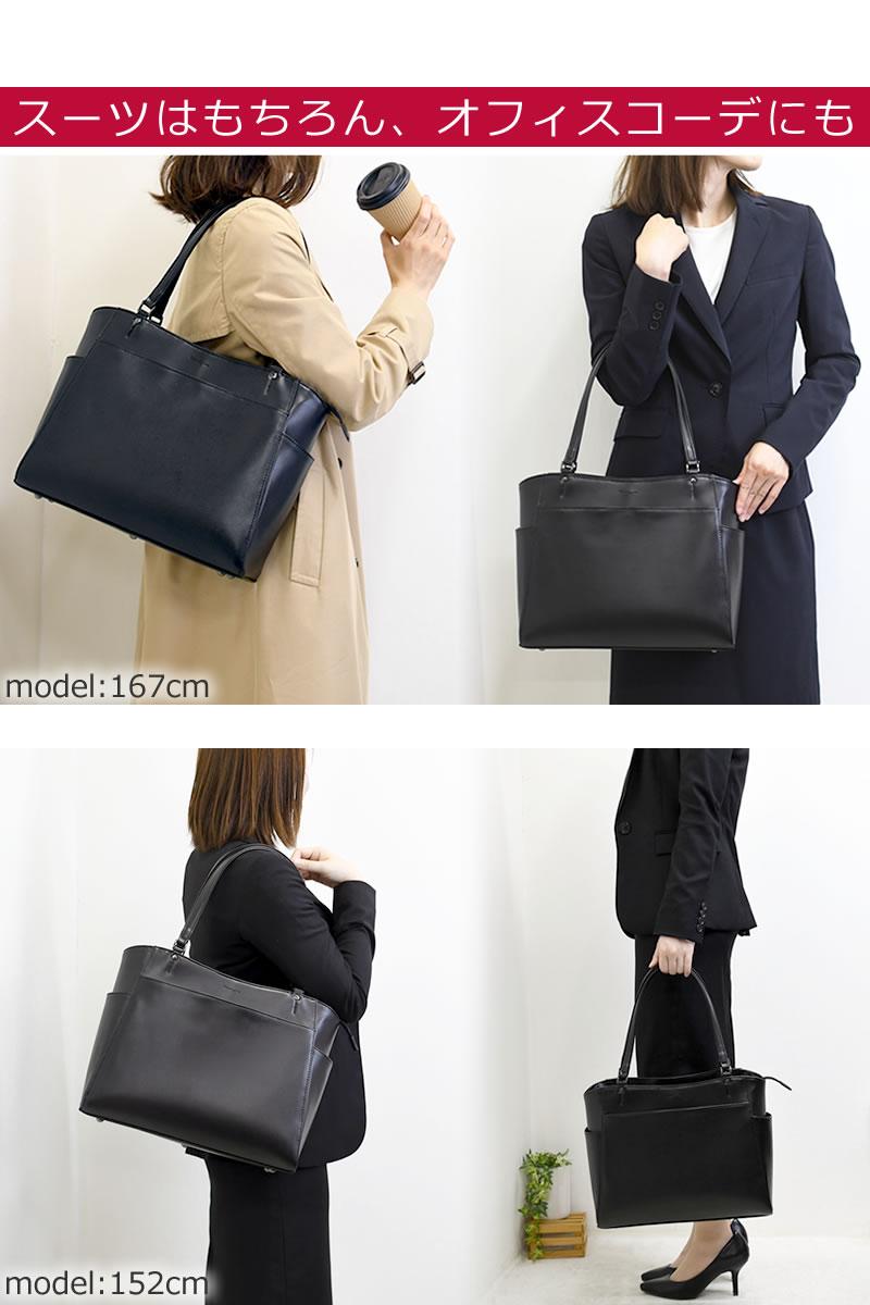 リクルートバッグ レディース選ばれる理由 就職後も使えるおしゃれなデザイン オフィスコーデ 普段使い スーツ