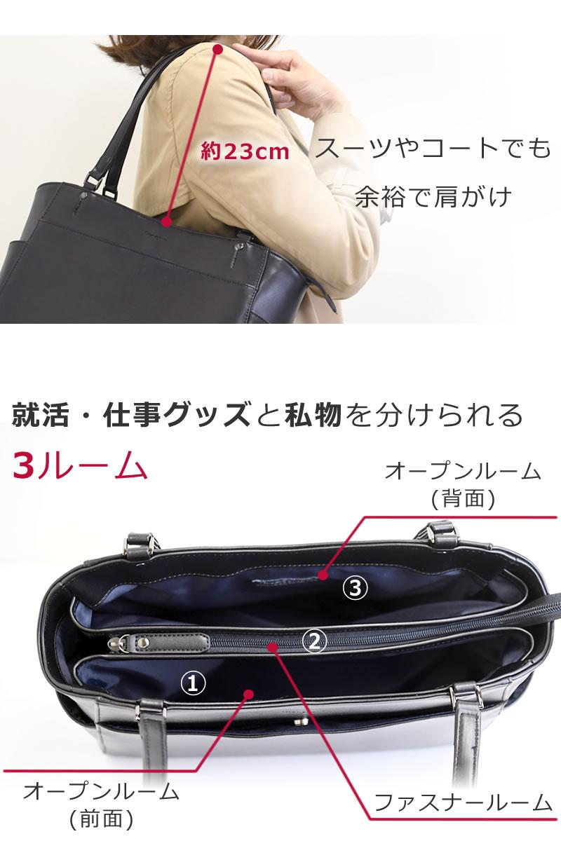 リクルートバッグ レディース 就活用 トートバッグ 就職活動 ビジネスバッグ ブランド 面接 自立 転職 インターン 就活バッグ A4 A4ファイルサイズ 仕切り 3層構造 ポケット