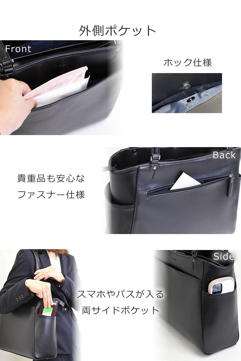 リクルートバッグ レディース 就活用 トートバッグ 就職活動 ビジネスバッグ ブランド 面接 自立 転職 インターン 就活バッグ A4 A4ファイルサイズ 背面ポケット 貴重品ポケット